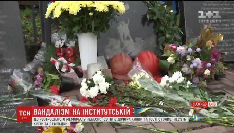 К разбитому мемориалу Героев Небесной Сотни в Киеве несут цветы и лампадки