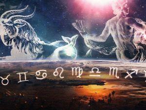 Що зірки нам пророкують: гороскоп на 9-15 жовтня