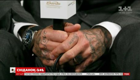 Дэвид Бекхэм сделал еще одну татуировку