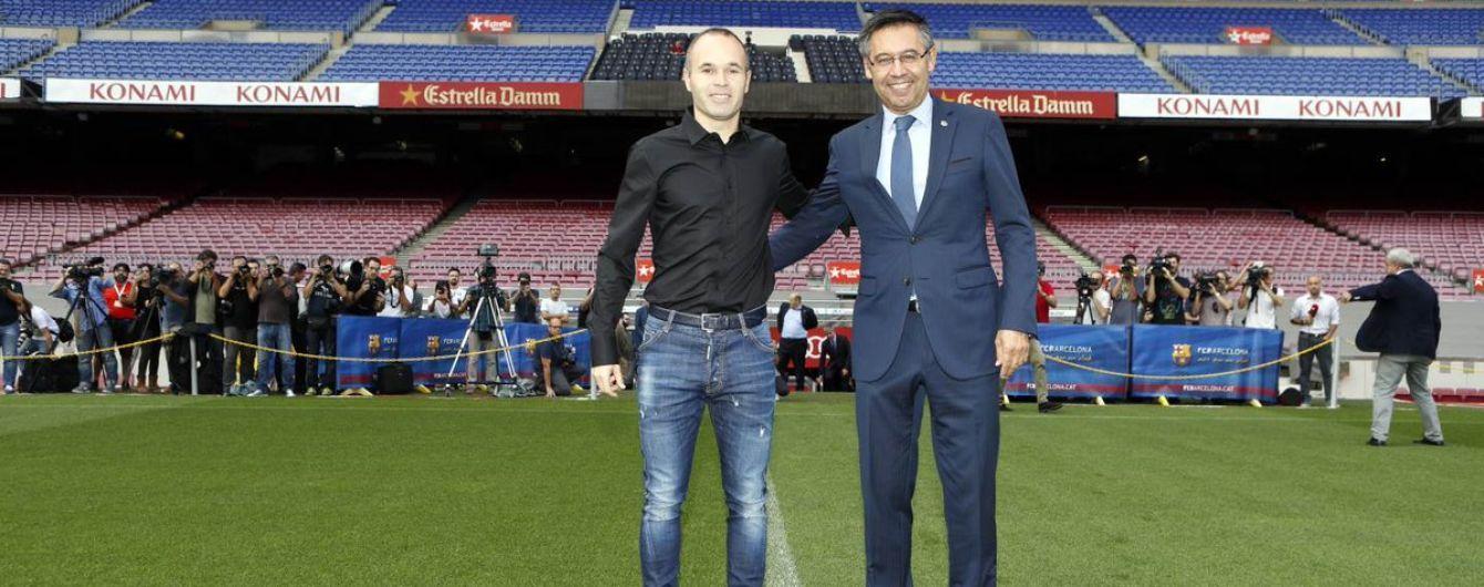 """""""Барселона"""" підписала Іньєсту до кінця його кар'єри"""