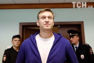 В Москве задержали Навального и его соратника
