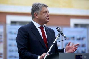 Порошенко відповів на пропозицію продати Крим за російську нафту словами Черчилля