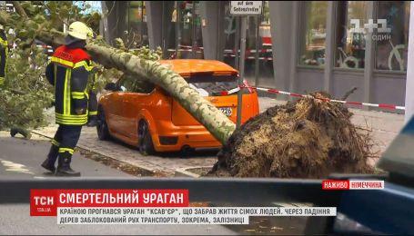 """Жертвами урагана """"Ксавьер"""" в Германии стало семь человек"""