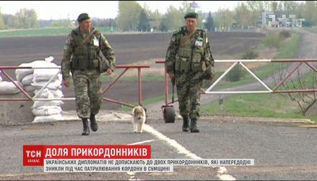 К двум украинским пограничникам, которых задержала российская ФСБ, не пускают дипломатов
