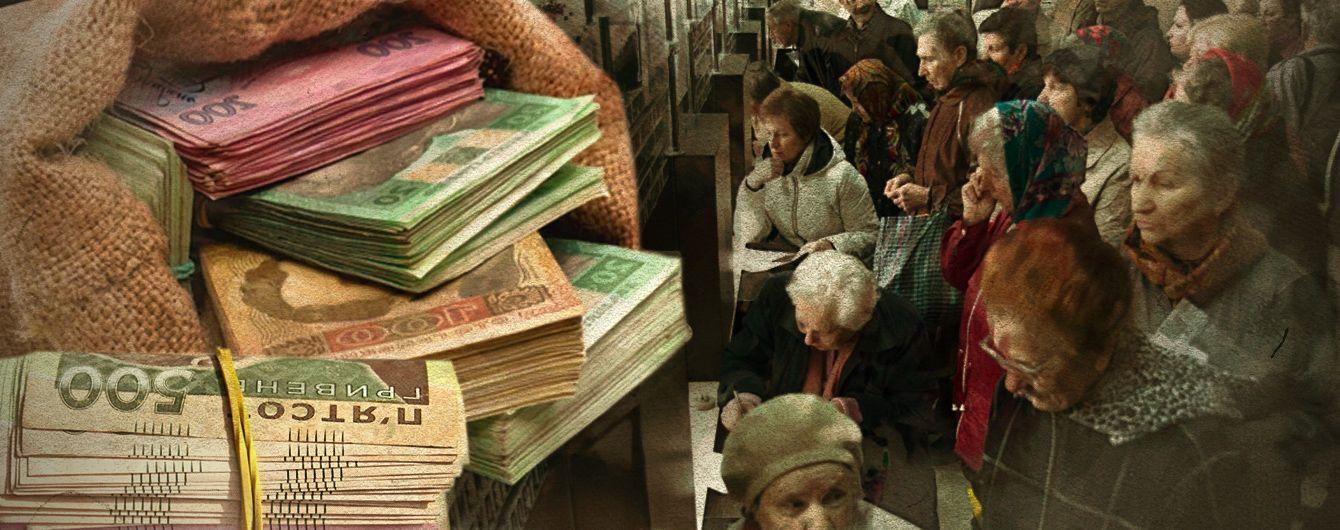 Пенсійна реформа: головні зміни, що чекають на українців