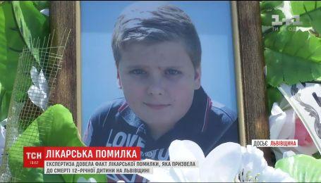 На Львовщине клинико-экспертной комиссии удалось доказать врачебную ошибку
