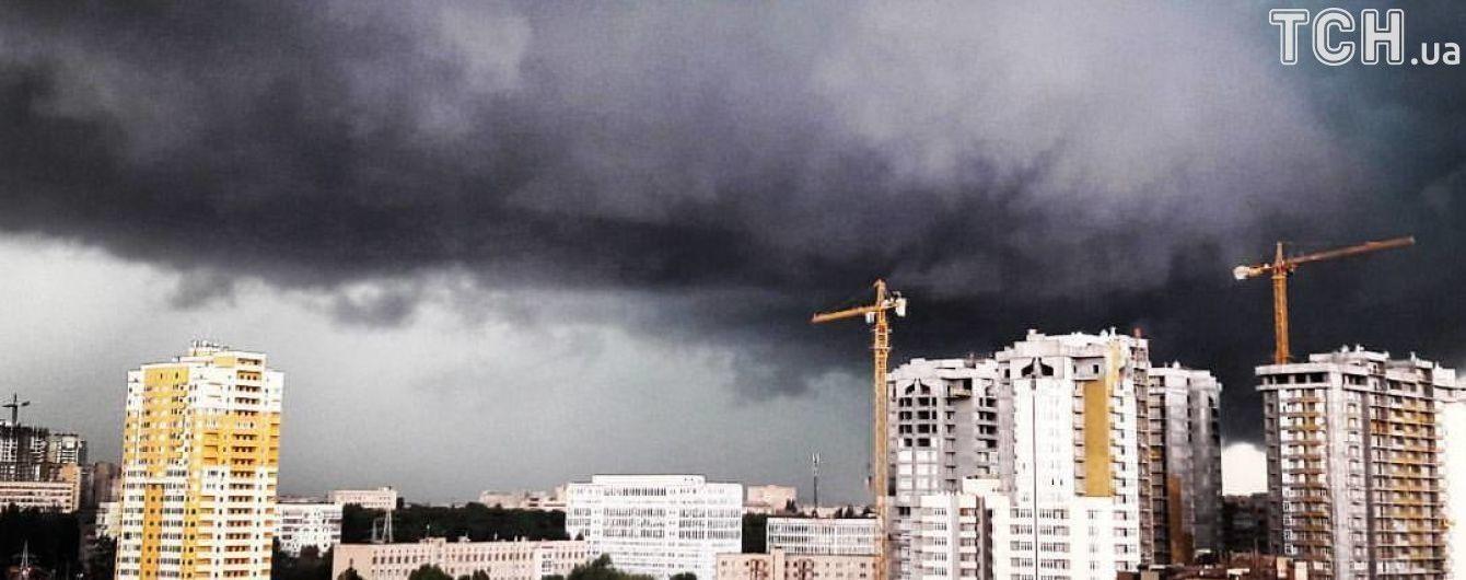 Осенняя погода: непогода обошла Киев, однако синоптики пугают новым прогнозам