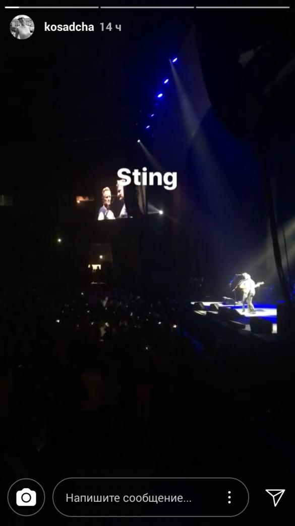 Зірки на концерті Стінга_3