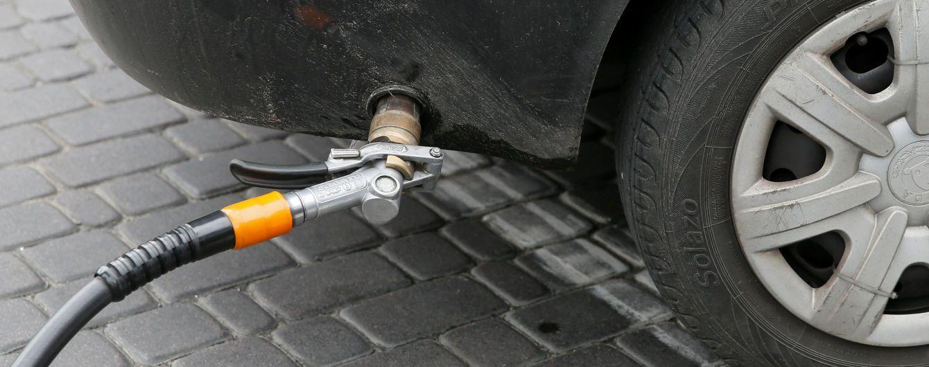 На АЗС знову міняють цінники на автогаз. Середня вартість пального на 9 листопада
