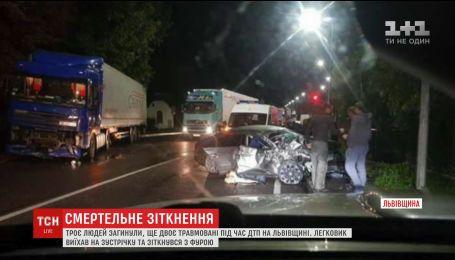 На Львовщине три человека погибли в результате жуткой ДТП