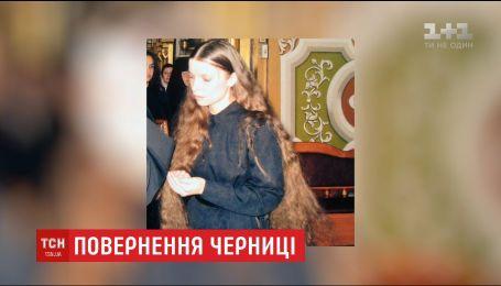 Монашку из Ровенщины, которую три дня разыскивала полиция, нашли на Закарпатье