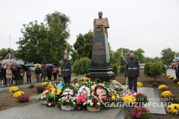 На Одесчине под гимн Украины открыли памятник российскому генералу