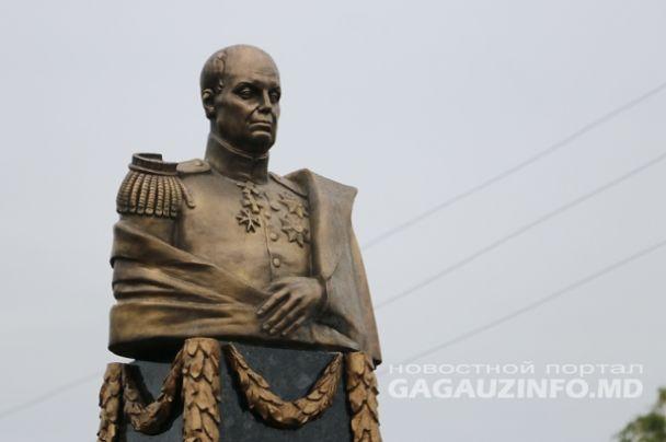На Одещині під гімн України відкрили пам'ятник російському генералу