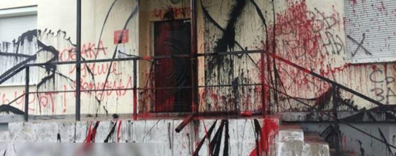 У Києві вандали облили фарбою офіс нардепа Чумака