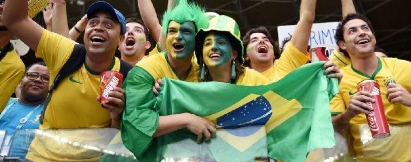 Престиж - це не про них: вболівальники збірної Бразилії закликали своїх кумирів програти наступний матч
