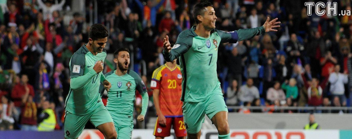 Роналду вийшов на третє місце серед бомбардирів національних команд