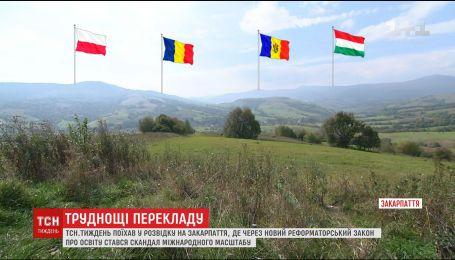 Президент Молдовы назвал образовательные изменения в Украине стыдом и пренебрежением к нацменьшинствам