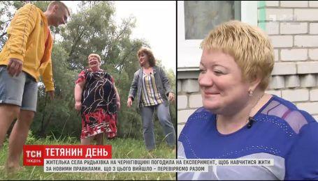 Истории ТСН: хватило ли Татьяне с Рудьковка 2 месяца, чтобы измениться и похудеть