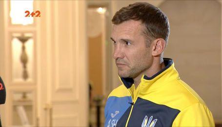 Андрей Шевченко о матче против сборной Хорватии: Завтра будет хороший бой