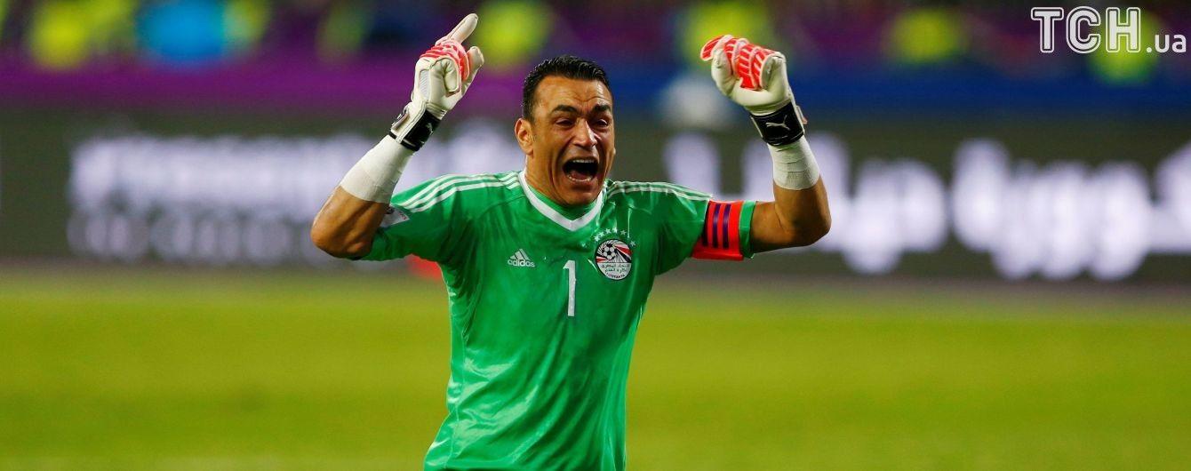 Сборная Египта вышла на ЧМ впервые за 28 лет, каждый футболист получит по 83 тысячи долларов