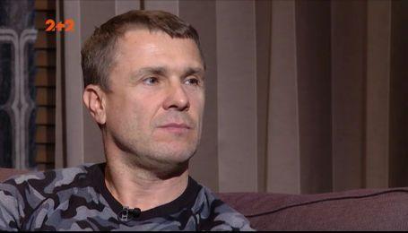 Про Динамо без Ярмоленко и отношения с арабской прессой - большое интервью Сергея Реброва