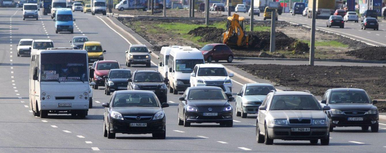 Очередное испытание для столичных водителей: несколько центральных улиц Киева перекроют