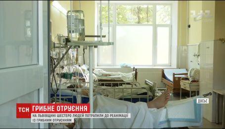 На Львовщине шесть человек попали в реанимацию с грибным отравлением