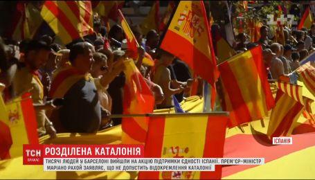 В Іспанії тисячі людей вийшли на вулиці Барселони проти виходу Каталонії з-під влади Мадрида
