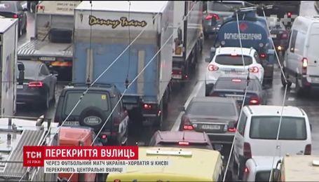 Центральные улицы Киева перекроют из-за матча между сборными Украины и Хорватии