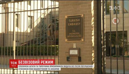 Посольство США в Анкаре прекратило выдачу виз туркам