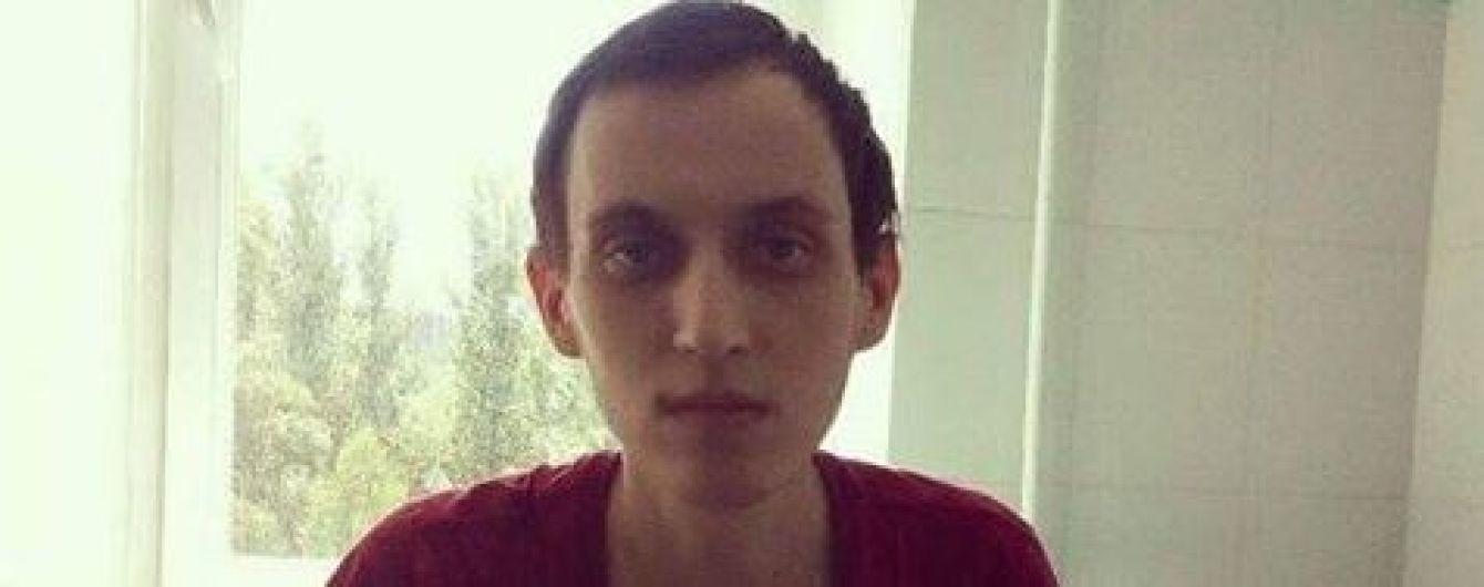 Помогите Александру собрать средства на трансплантацию печени