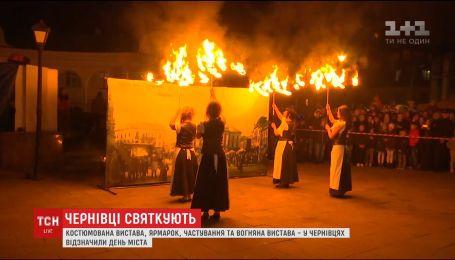 Черновцы в выходные с размахом отгуляли День города