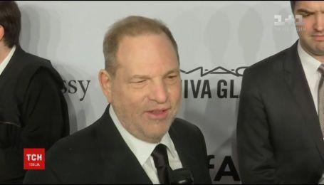 Після звинувачень у сексуальних домаганнях звільнили легендарного продюсера Гарві Вайнштейна