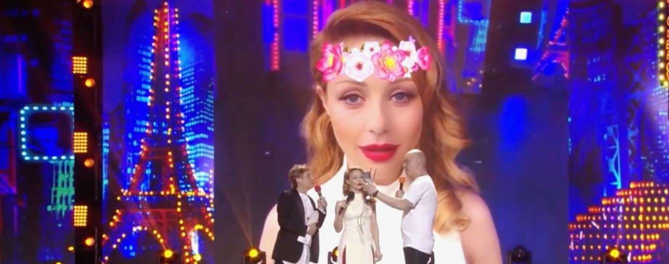 """""""Квартал 95"""" """"зняв"""" малобюджетний кліп Тіні Кароль"""