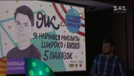"""Поколение Z: чем поразили уникальные дети на конференции """"Завтра 2037"""""""