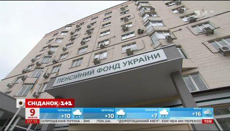 Українцям дозволили купувати страховий стаж без обмежень
