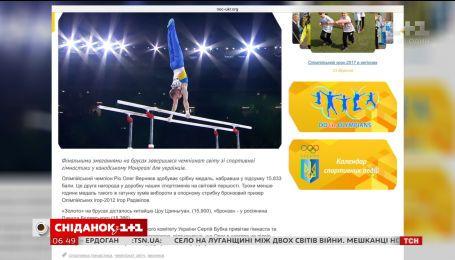 Игорь Радивилов и Олег Верняев стали призерами чемпионата мира в Монреале