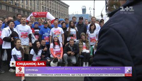 """В рамках 8-го международного Киевского марафона состоялся благотворительный забег """"Победители"""""""