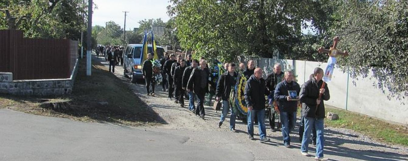 В Черкасской области попрощались со спасателем, которого три года назад похитили боевики в Донецке