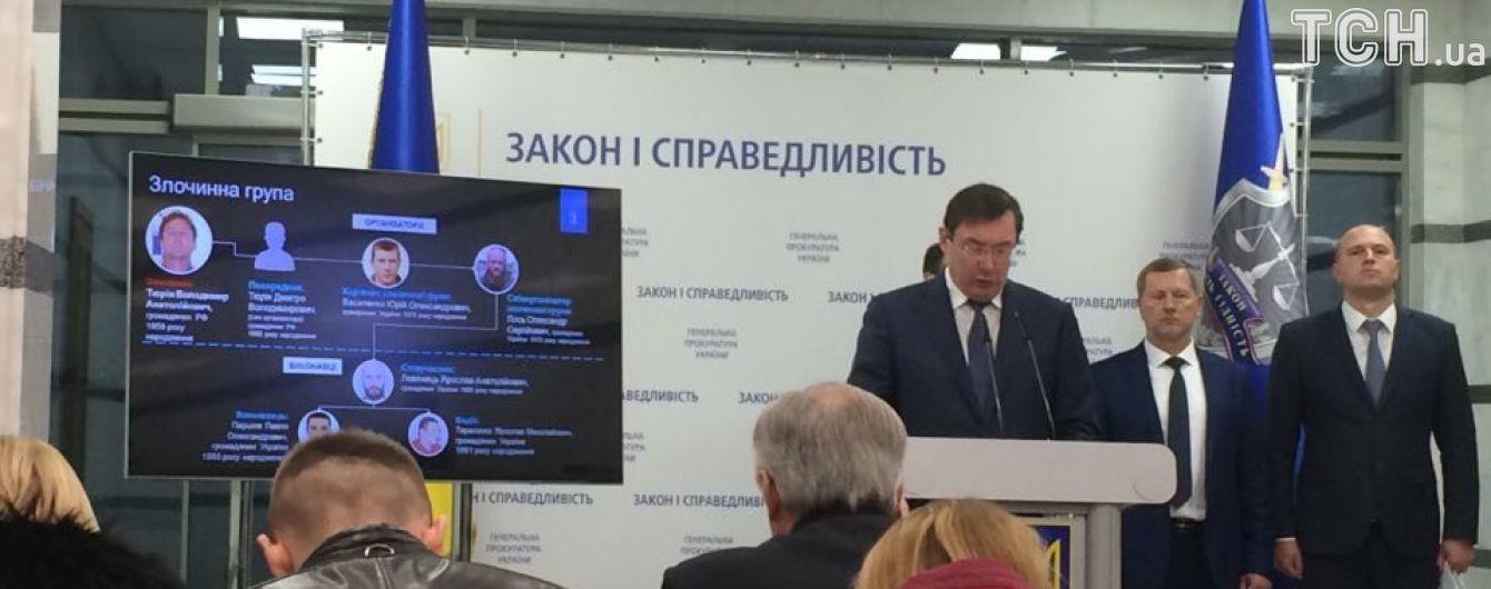 Спільнику Тюріна оголосили про підозру в умисному вбивстві Вороненкова