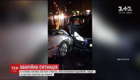 Из-за дождя на дорогах Киева повысилась аварийность