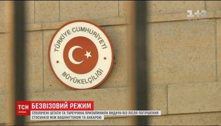 Туреччина відреагувала на призупинення США видачі неімміграційних віз громадянам країни