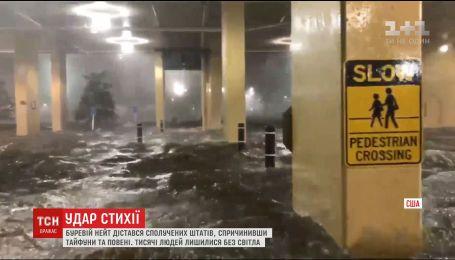 Східне узбережжя США і прилеглі острови готуються до нового удару стихії