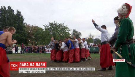 Две сотни казаков устроили традиционную битву в Запорожье