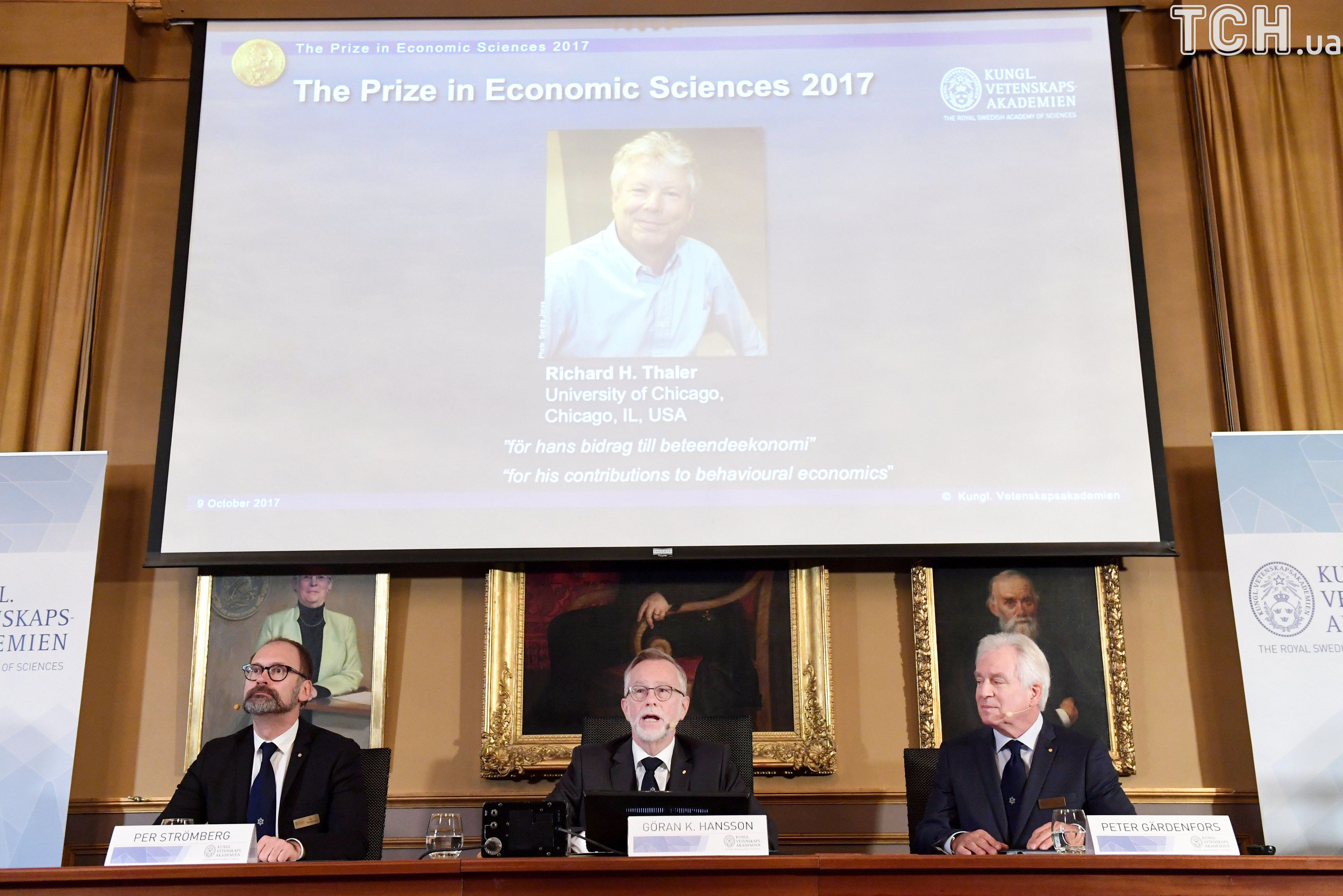 лауреат Нобелівської премії з економіки Річард Талер