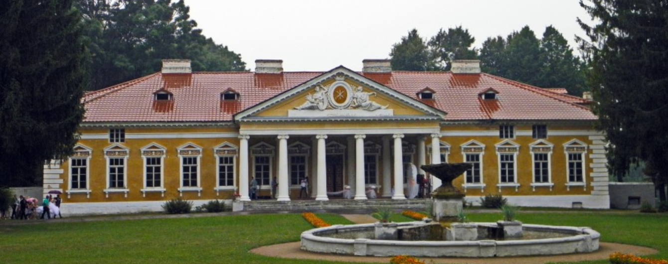 Украинский Версаль. Путешествие к роскошному дворцу в Самчиках
