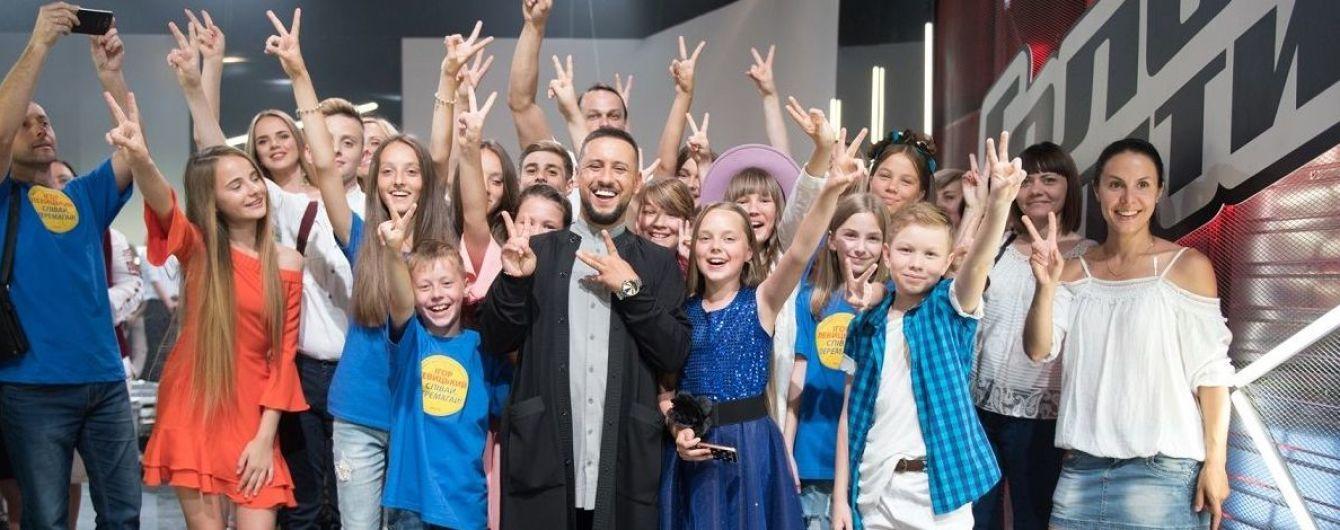 """Стала известна дата премьеры четвертого сезона детского вокального проекта """"Голос.Діти"""""""