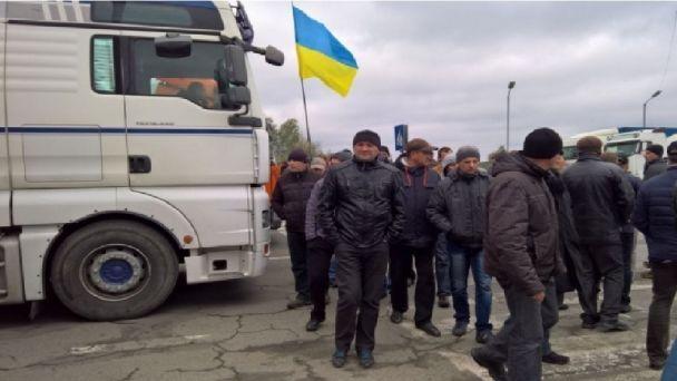 Польские таможенники  начали тщательнее проверять украинцев
