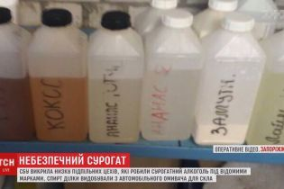 На Запорожье злоумышленники выдавали омыватель стекла с ароматизаторами за элитный алкоголь