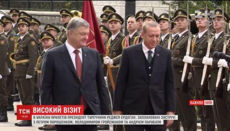 Реджеп Эрдоган с официальным визитом прилетел в Украину